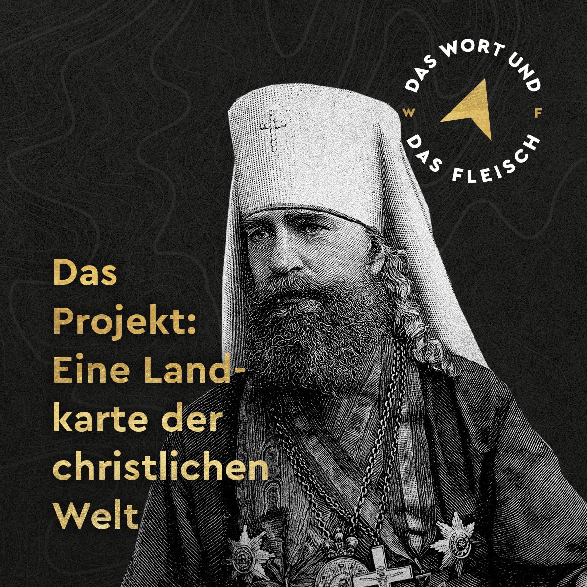 Das Projekt: Eine Landkarte der christlichen Welt
